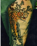 tiger-tattoo-11606375964303